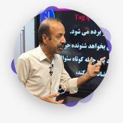 حاد | استاد رضا راد