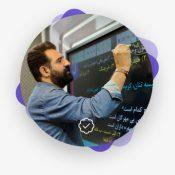 حاد | استاد طریقتی